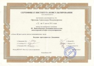 Документы и Сертификаты